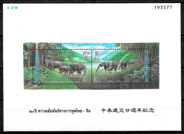 colección sellos fauna Tailandia 1995