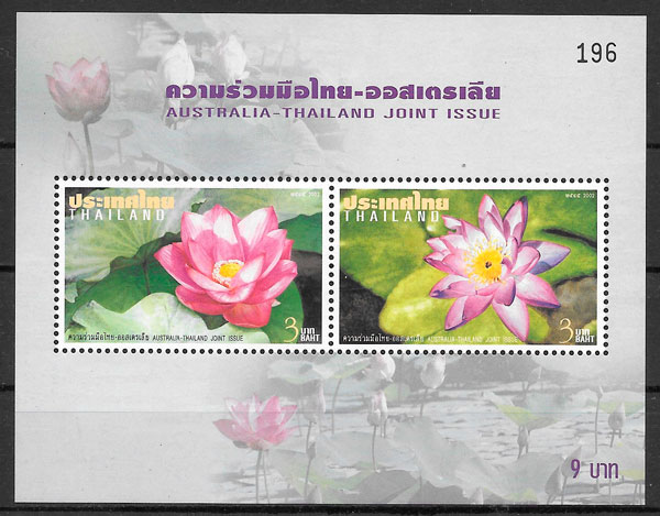 filatelia flora Tailandia 2002