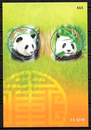 sellos fauna Tailandia 2005