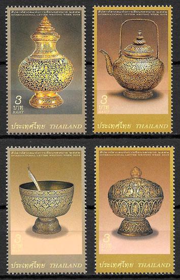 colección sellos arte Tailandia 2009