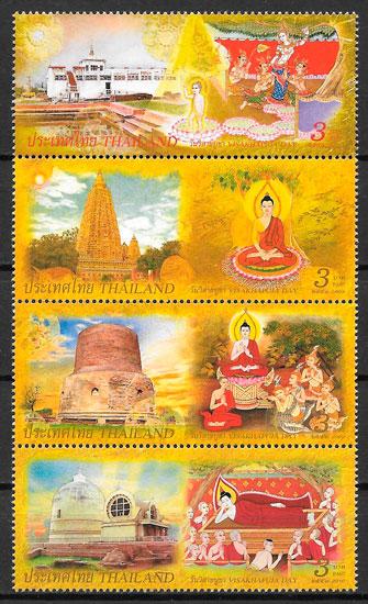 filatelia arte Tailandia 2010