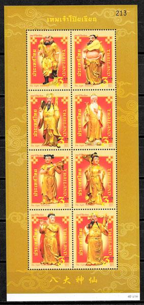 colección sellos arte Tailandia 2011