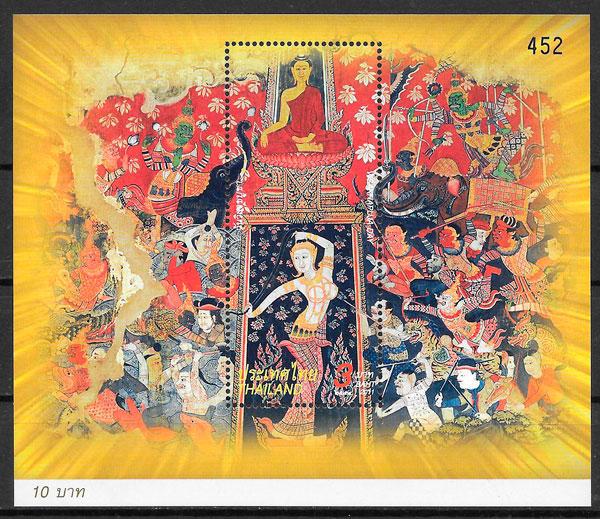 sellos arte Tailandia 2011