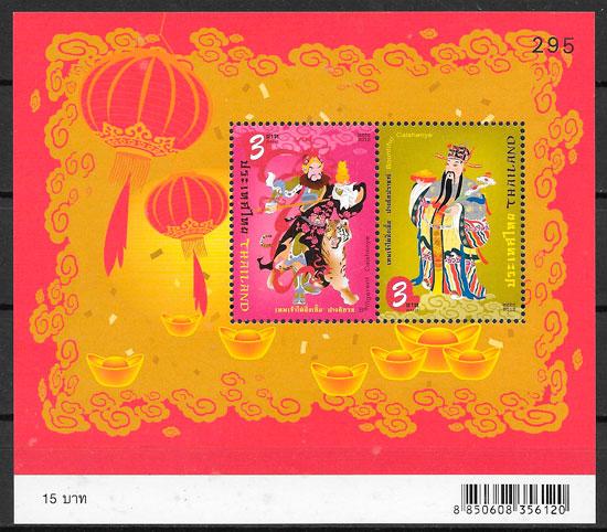 filatelia colección arte Tailandia 2012