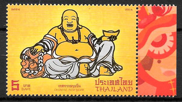 colección sellos arte Tailandia 2014
