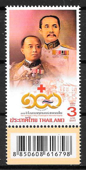 filatelia personalidad Tailandia 2014