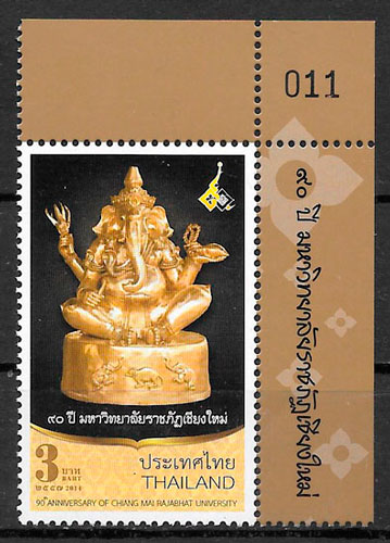 sella arte Tailandia 2014