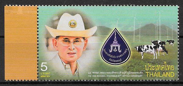 filatelia colección personalidad Tailandia 2014