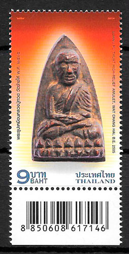 filatelia arte Tailandia 2014