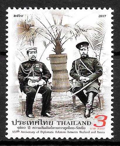 sellos personalidad Tailandia 2017