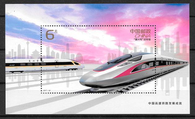 filatelia trenes China 2017