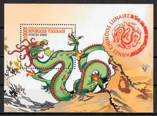 sellos año lunar Togo 2000