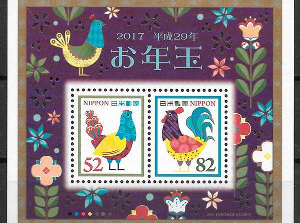filatelia colección año lunar 2016 Japón